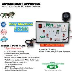 Super PCM Plus
