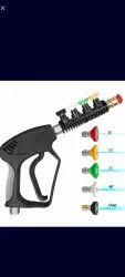High Pressure Car Washer Gun