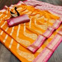 Banarsi Silk Sarees