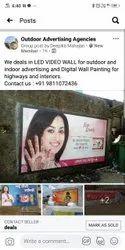 Digital wall painting