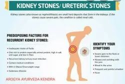 Herbal Treatment For Kidney Stone Without Operation