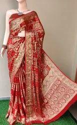 Bahubali Vicos Fabric