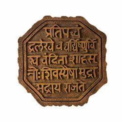 Brass Shivmudra or Rajmudra in Metal