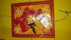 Bichwaras Patla