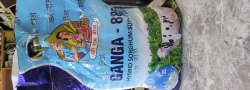 SSG Jowar Ganga Hybrid Multicut, For Agriculture, Packaging Size: 5 Kg