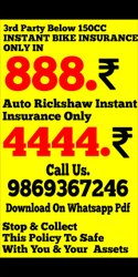 Motor Insurance Bike Insurance Only On