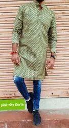 Ethnic Wear Customize Men Long Kurta And Shirt