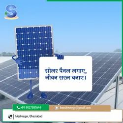 Onsite Home Service Solar Panel Amc Services, in Pan India