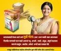 Lubi Gold Domestic Atta Chakki