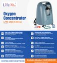 LPM-203 Oxygen Concentrator