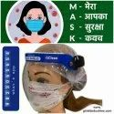 Unbreakable Safety Face Shield