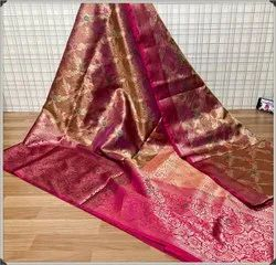 Zari 6.3 m (With Blouse Piece) Banarasi Sarees