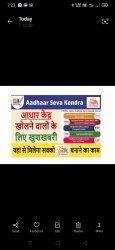 Open New Aadhar Enrollement Center