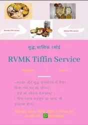 Indian Special Tiffin Service, in Luckt