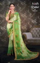 Border Party Wear Designer Saree, With blouse piece