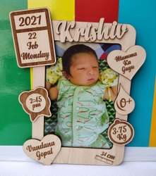 New Born Baby Photo Frame