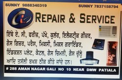 All Type Of Home Appliances Repair