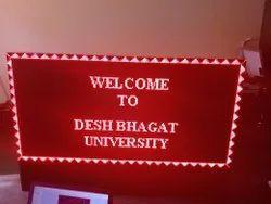 Digital display board for Punjab school