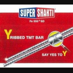 Mild Steel Super Shakti TMT Bars, 12 Meter, Grade: FE 550