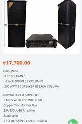 Black DJ System 12