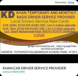 24 Hours Driver Service