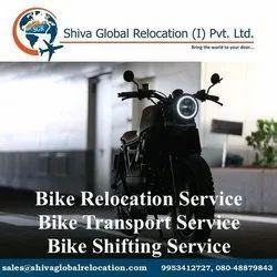 Bike Shipping