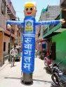 Bharat Petroleum Inflatable