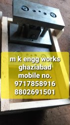 MKEW 3 celling fan downrod machine setup, Size: 8mm Hole And 35mm Slot, Blade Size: 2.5*35mm