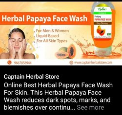 Herbal Papaya Face Wash