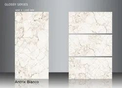 Gloss Vitrified Tiles, Thickness: 8 - 10 mm