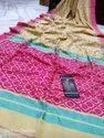 Pure Cotton Weaving Sarees