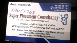 5 Asap Hr Consultancy Services, For Commercial, Delhi NCR