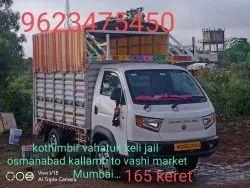 Transportation Service, Ashok Liland Bada Dost