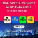 Sv Internet Services