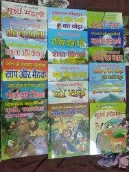 Hindi Children Story Books