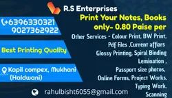 Photo Copy And Print Out Services  .80 Paise To .70 Paise Per Print