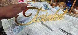 Golden Acrylic Cutting