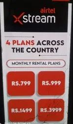 Airtel Broadband Internet Services, 1GBPS, Unlimited