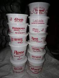 白色圆形印刷塑料食品容器,尺寸:500 Nl,尺寸/尺寸:500ml