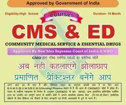 Cms Ed Medical Courses