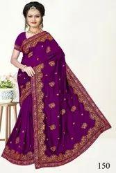 New Latest Designer Fancy Saree