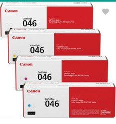 Canon 046 tonar cartridge set