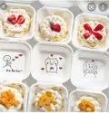 Eco friendly Bento Box for pastry n Cakes