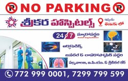 No Parking Board Printing