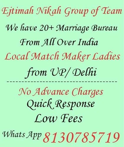 In muslim usa services matrimonial Welcome to