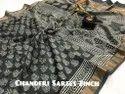 Bagru Hand Block Print Chanderi Silk Saree With Blouse Piece