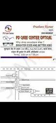 Free Computerized Eye Testing