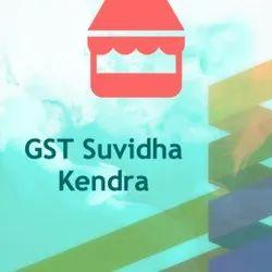 GST Suvidha Kendra License, Pan Card