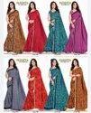 Vichitra Silk Printed Saree