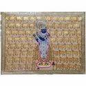 Gold Colour Pichwai Painting Of Shreenathji With Beautiful Cows.